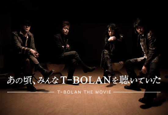 T-BOLAN THE MOVIE�@�` ���̍��A�݂��T-BOLAN�𒮂��Ă��� �`