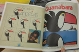 『COVER STORY』掲載のグァナバラ『ブラジリアン・ビート』