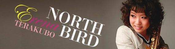 寺久保エレナ 『North Bird』の記事へ