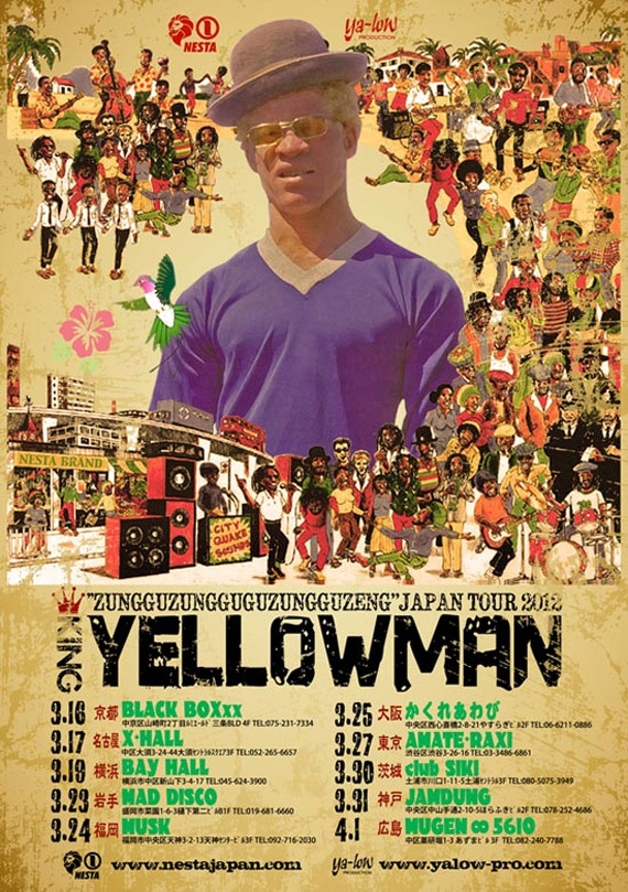 YELLOWMAN Japana Tour