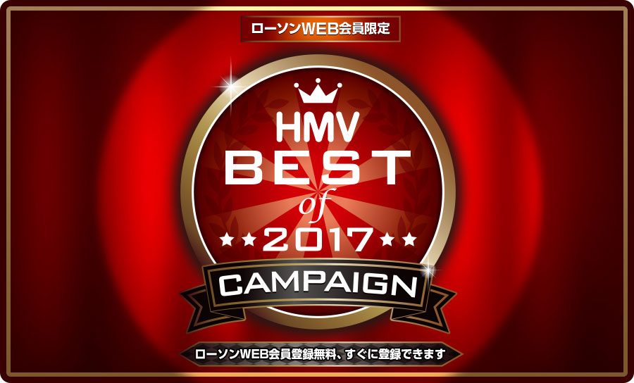 HMV BEST OF 2016 CAMPAIGN