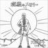 小泉今日子=天野春子が歌う『あまちゃん』挿入歌「潮騒のメモリー」がCD化