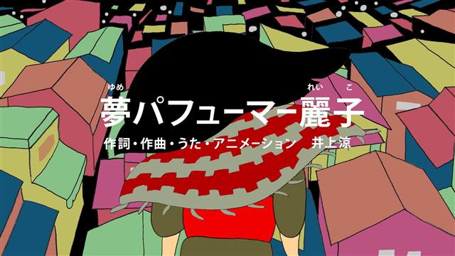 びじゅチューン! DVD BOOK4