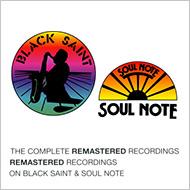 イタリアBlack Saint/Soul Note名盤ボックス最新リリース