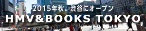 2015�N�H�A�a�J�ɃI�[�v���IHMV & BOOKS TOKYO