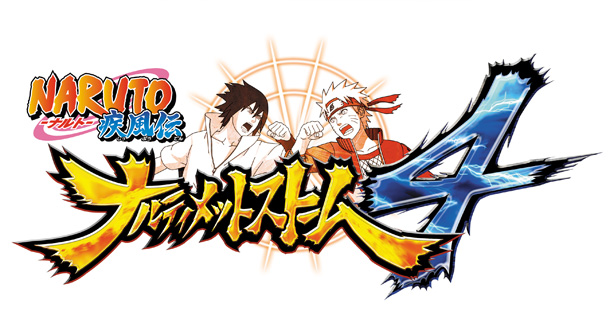 NARUTO -ナルト- 疾風伝 ナルティメットストーム4