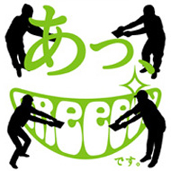 GReeeeN - Ima Made no A Men B Men Dest!? (Best Album) 25.11. 080504greeeen