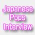ジャパニーズ・ポップス・インタビュー