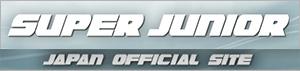 SUPER JUNIOR JAPAN OFFICIAL SITE
