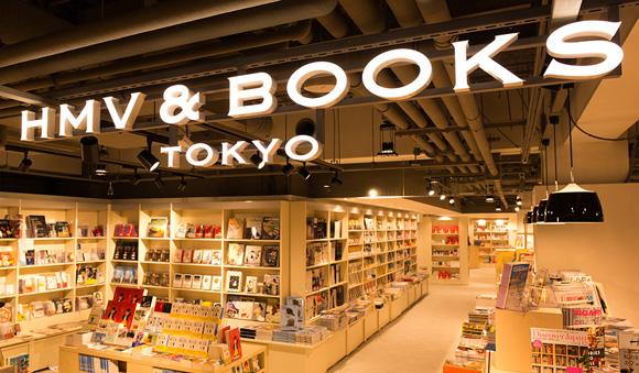 hmvbooks_tokyo