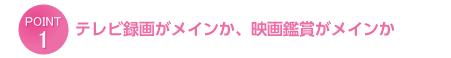 �e���r�^�悪���C�����A�f��ӏ܂����C����