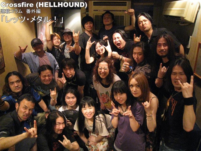 Metal Bless Japan