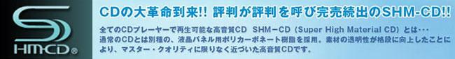 SHM-CD