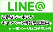 HMV_LINE��