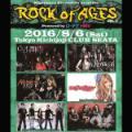 【特集】ライヴ・イベント『ROCK of AGES』