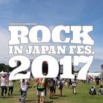 【写真&レポ】ROCK IN JAPAN FESTIVAL 2017