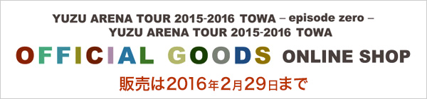 YUZU ARENA TOUR 2015-2016 TOWA ?episode zero- OFFICIAL GOODS ONLINE SHOP