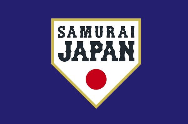 侍ジャパン(野球日本代表)