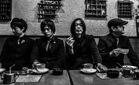 THE COFFEE & CIGARETTES