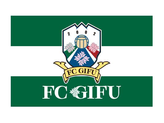 FC岐阜 VS 松本山雅FC