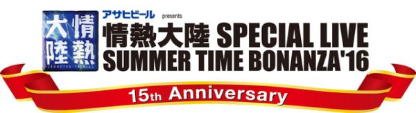 ��M�嗤 SPECIAL LIVE