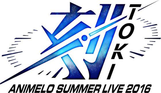 Animelo Summer Live 2016 -�� TOKI- | �A�j�����T�}�[���C�u2016
