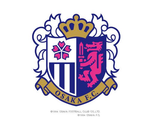 セレッソ大阪 VS ジュビロ磐田