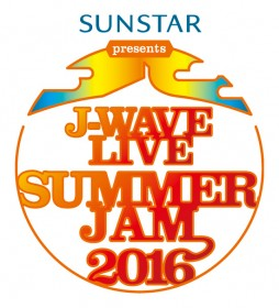 SUNSTAR presents J-WAVE LIVE SUMMER JAM 2016