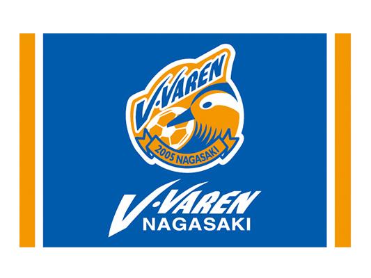V・ファーレン長崎 VS 横浜FC