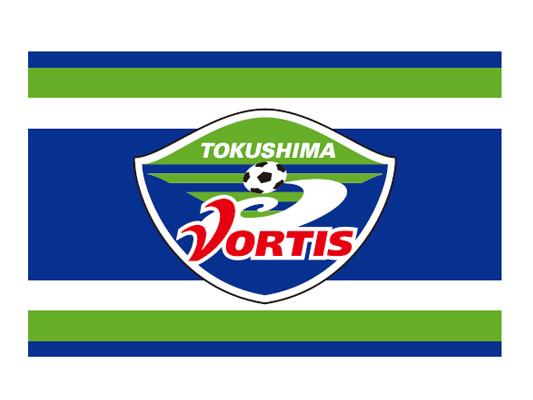 徳島ヴォルティス VS V・ファーレン長崎