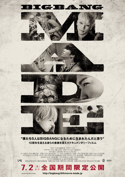 BIGBANG �L�҉���C�u�r���[�C���O�t����s��f��