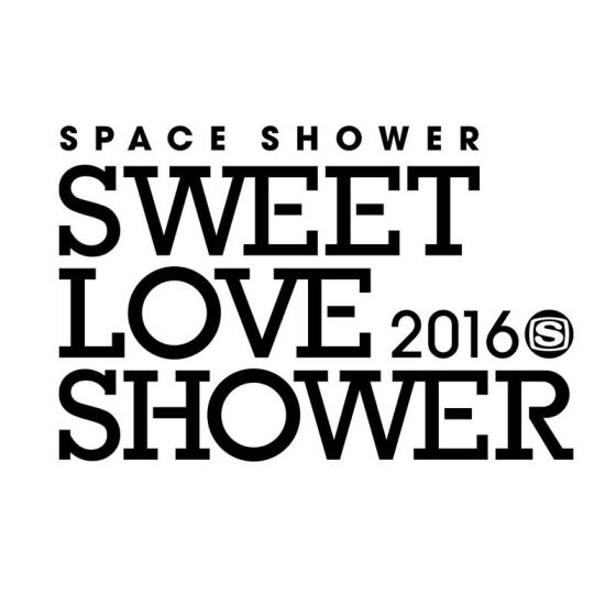 Sweet Love Shower