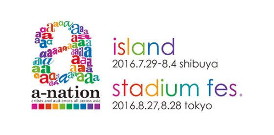 a-nation stadium fes.2016