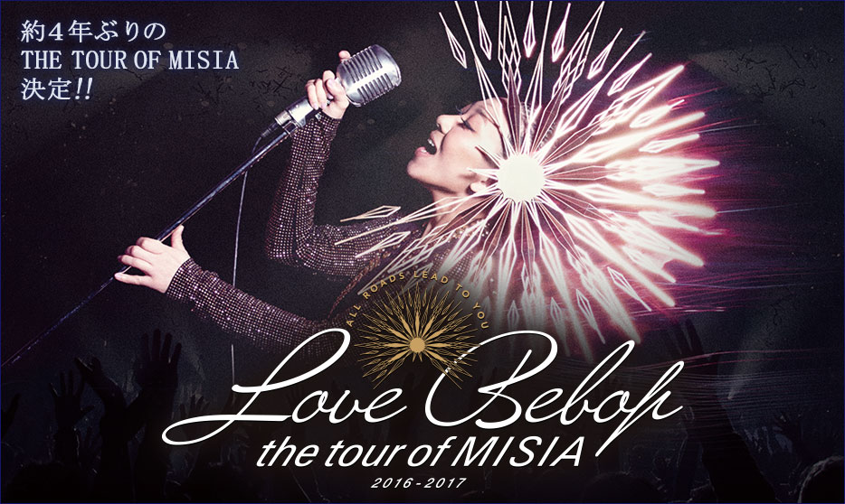 THE TOUR OF MISIA