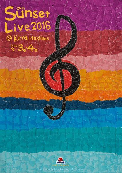 24th Sunset Live 2016 -Love �� Unity-