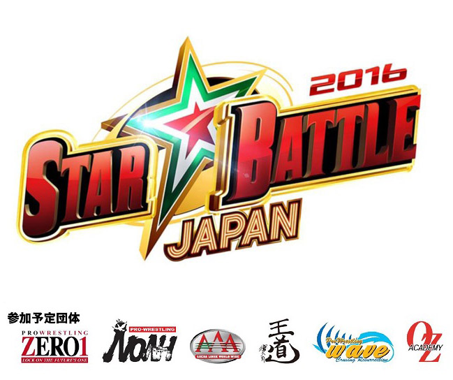 STAR BATTLE JAPAN 2016