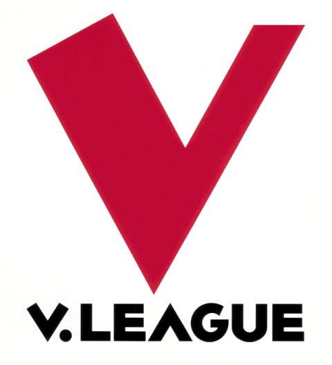 V・チャレンジリーグ 女子