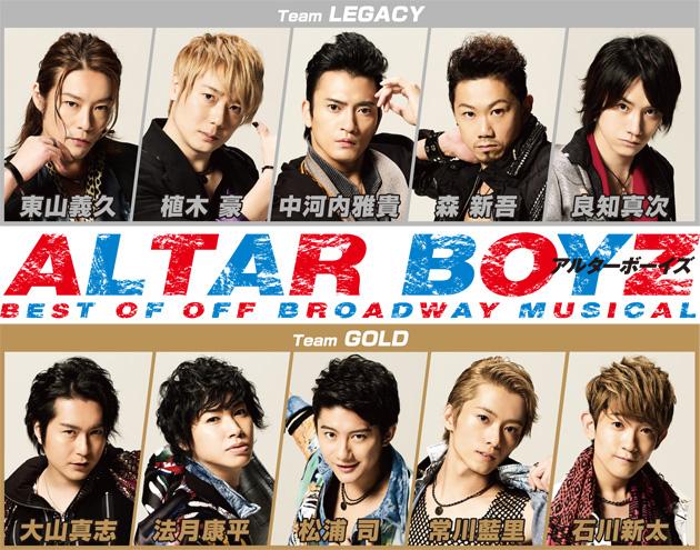 ALTAR BOYZ 2017<Team GOLD>