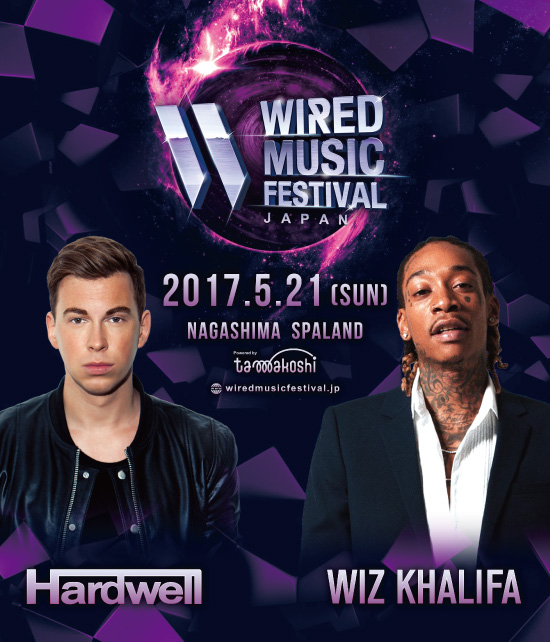WIRED MUSIC FESTIVAL'17