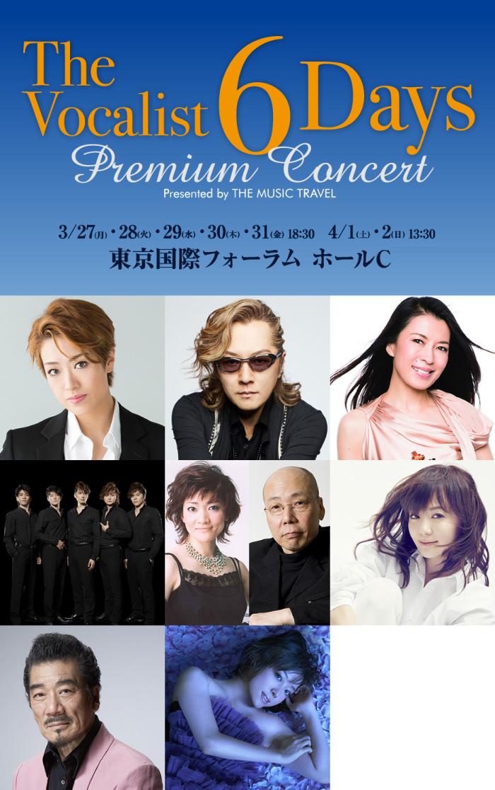 6Days Premium Concert