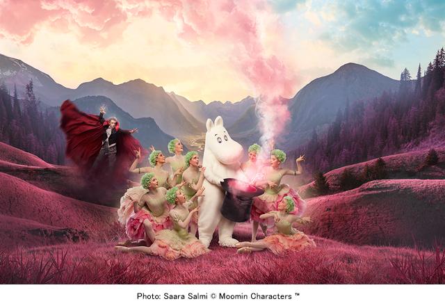 フィンランド国立バレエ団 バレエ『たのしいムーミン一家~ムーミンと魔法使いの帽子~』『北欧バレエ・ガラ』