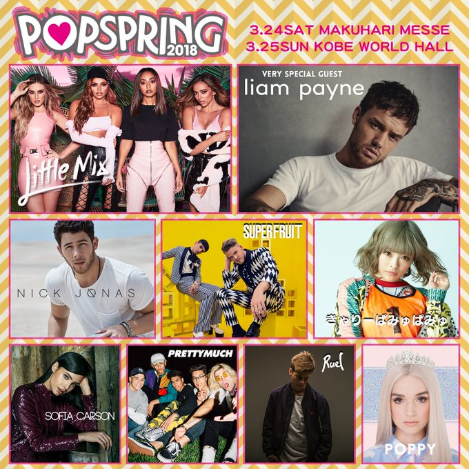 POPSPRING 2017
