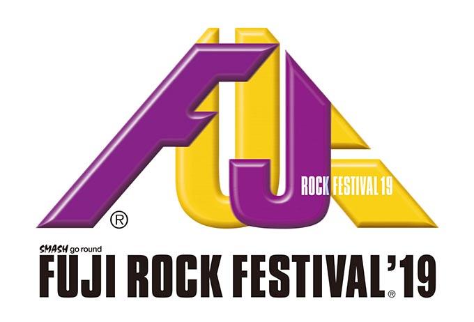 フジロック'18 FUJI ROCK FESTIVAL'18