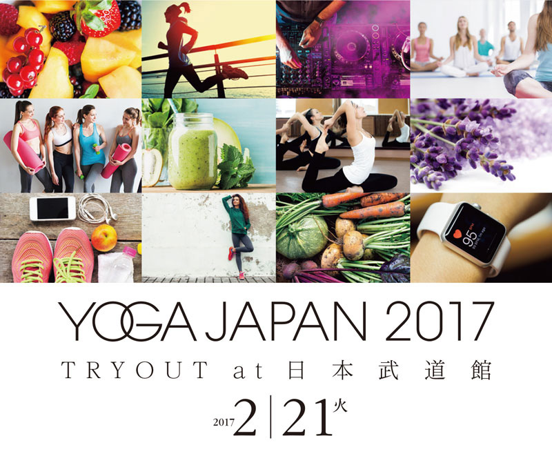 YOGA JAPAN 2017 TRYOUT at 日本武道館