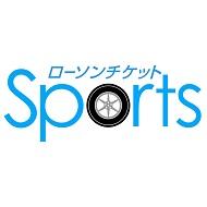 全日本トライアル選手権シリーズ第7戦 東北大会