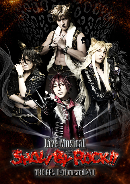 Live Musical「SHOW BY ROCK!!」~THE FES Ⅱ-Thousand XVⅡ~