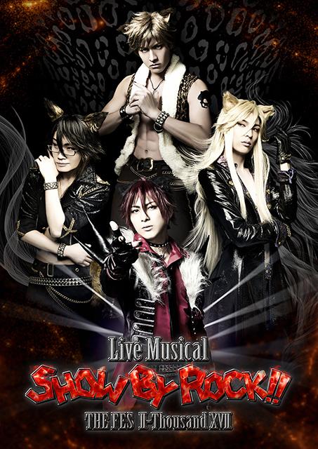 Live Musical「SHOW BY ROCK!!」〜THE FES �U−Thousand XV�U〜