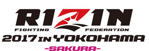 RIZIN 2017 in YOKOHAMA -SAKURA-
