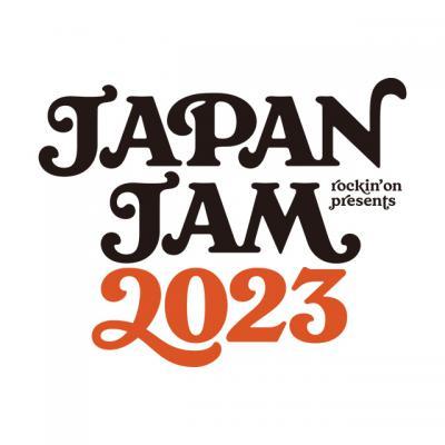 JAPAN JAM 2018 チケット発売中