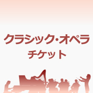 デトロイト交響楽団(大阪)